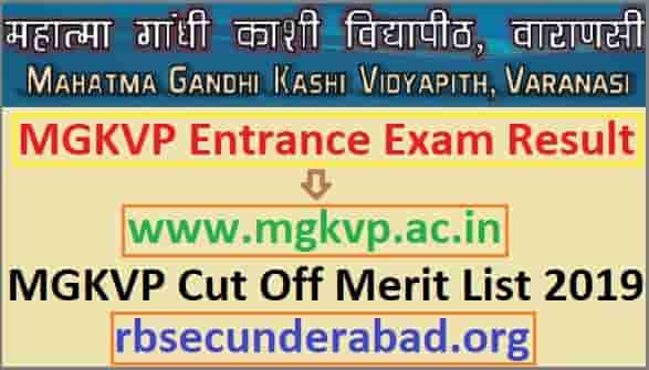 MGKVP Varanasi Entrance Exam Result 2019