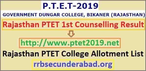Rajasthan PTET 1st Counselling Result 2019
