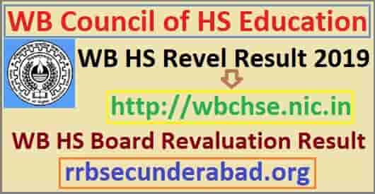 West Bengal HS Revaluation Result 2019
