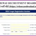 Recover Lost RRB Registration Number 2019