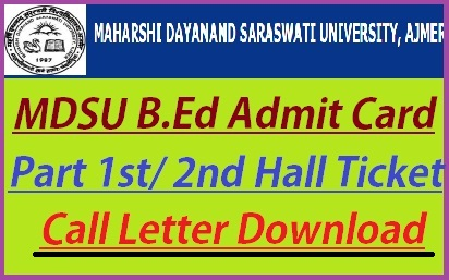 MDSU BEd Admit Card