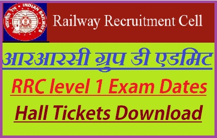 RRC Level 1 Admit Card 2019-20