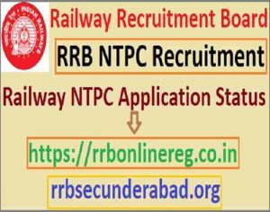 RRB NTPC Application Status 2019