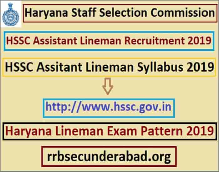 HSSC Assistant Lineman Syllabus 2019