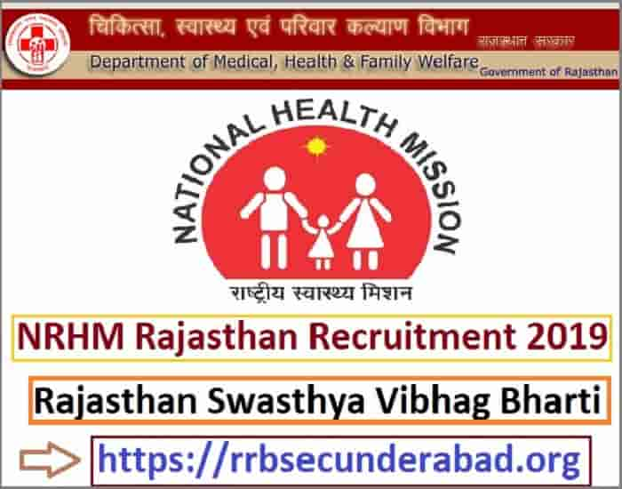 NRHM Rajasthan Recruitment 2019