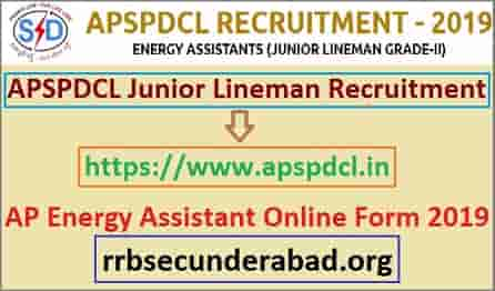 APSPDCL Junior Lineman Recruitment 2019
