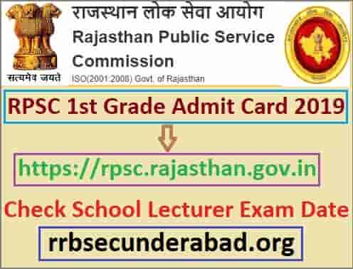 RPSC 1st Grade Teacher Admit Card 2019-20
