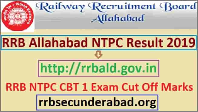 RRB Allahabad NTPC Result 2019