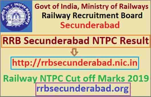 RRB Secunderabad NTPC Result 2019