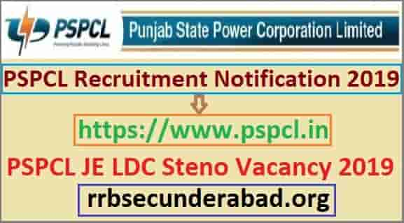 PSPCL Recruitment 2019-20