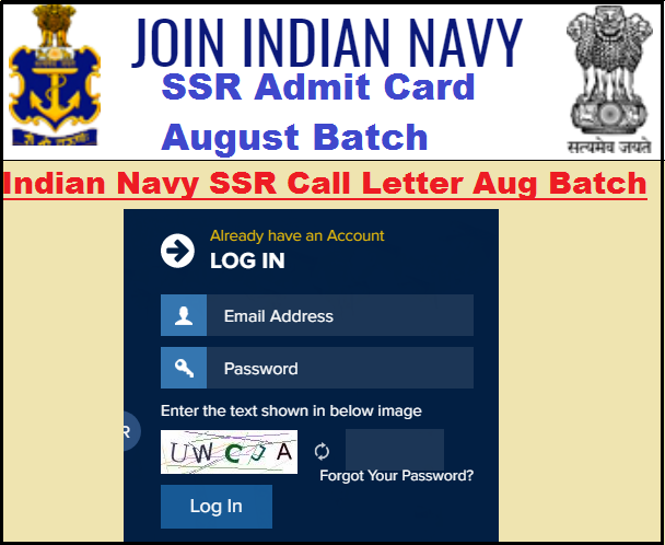 Indian Navy SSR Admit Card 2020